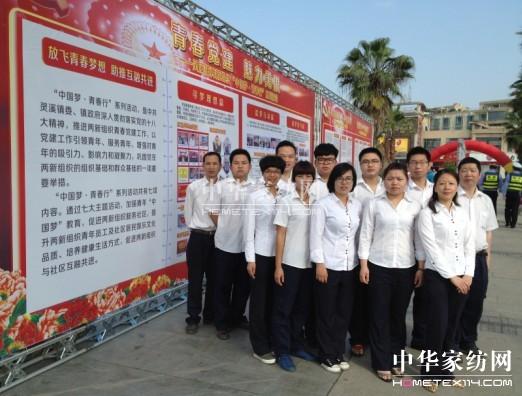 """了解了沪山社区工作者的""""中国梦"""""""